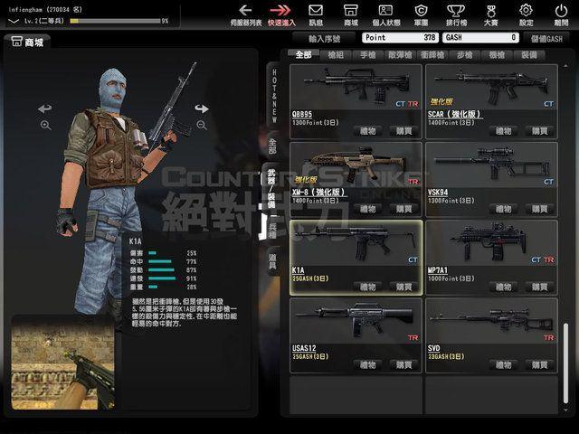 скачать cs zombie mod+bots от van