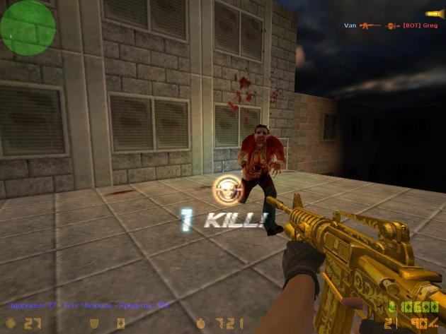 Cs 1.6 zombie edition