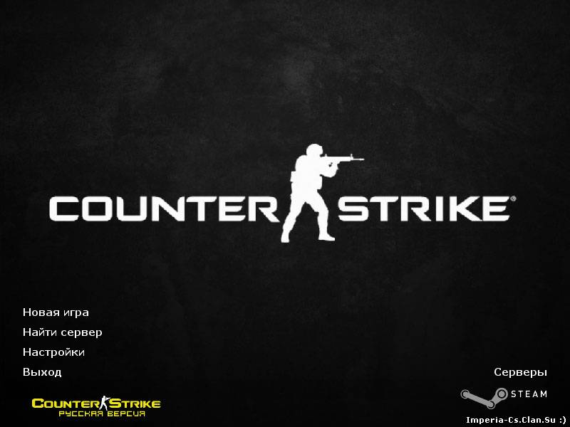 Counter-Strike 1.6 NEW(для игры по интернету)